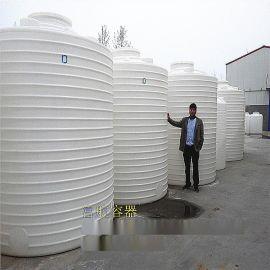 富航容器 塑料储罐