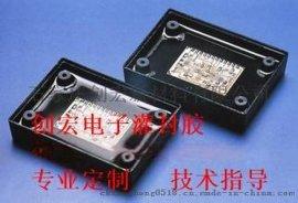 環氧樹脂ab膠/環氧樹脂電子灌封膠CH02