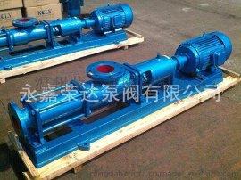 G型螺杆泵 G50-1 g型螺杆 不锈钢螺杆泵 单螺杆泵 污泥泵 螺杆泵