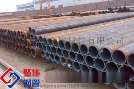 27SiMn钢管, 27SiMn合金管, 无缝钢管厂