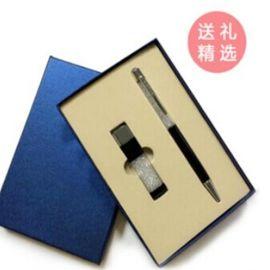 伊锐思yrs-003水晶16g多色U盘+多彩水晶笔套装