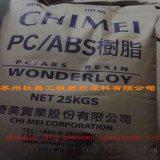 PC/ABS合金料 台湾奇美 PC-365 耐高温电子料 高抗冲电镀塑料