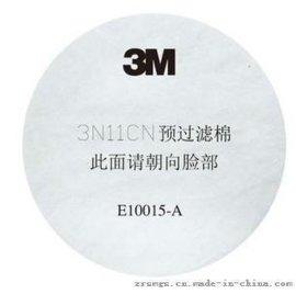 3M3N11过滤棉防尘棉专配3200面具棉 3M防毒面具滤毒棉 过滤纸