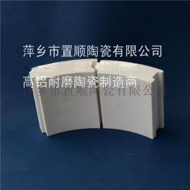 供应钢铁行业应用95%氧化铝耐磨陶瓷衬板