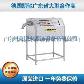 凯驰KarcherIP 55 干冰清洗机