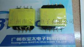 EQ26/EQ3019 /EQ4020 液晶电视电源变压器 T8电源主变压器