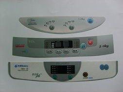 PVC PC面板 标贴 面膜