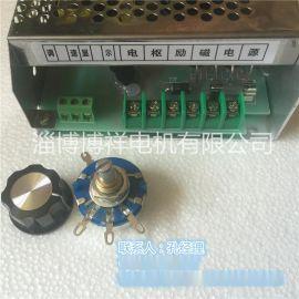 WK611 PWM直流调速电源 AC220V DC 0-110V 6A