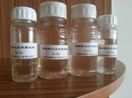 蓬松型纺织助剂 纺织柔软剂 纺织染整助剂 纺织后整理助剂
