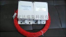 厂家供应不可恢复缆式线型定温火灾探测器(电厂、隧道专用感温电缆)