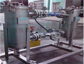 袋式過濾器結構  不鏽鋼袋式過濾器  模組化袋式過濾系統