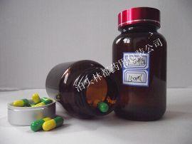 厂家直销150ml棕色玻璃瓶