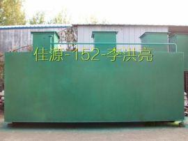 舒兰市四季供应佳源1t/h果酒生产污水处理设备