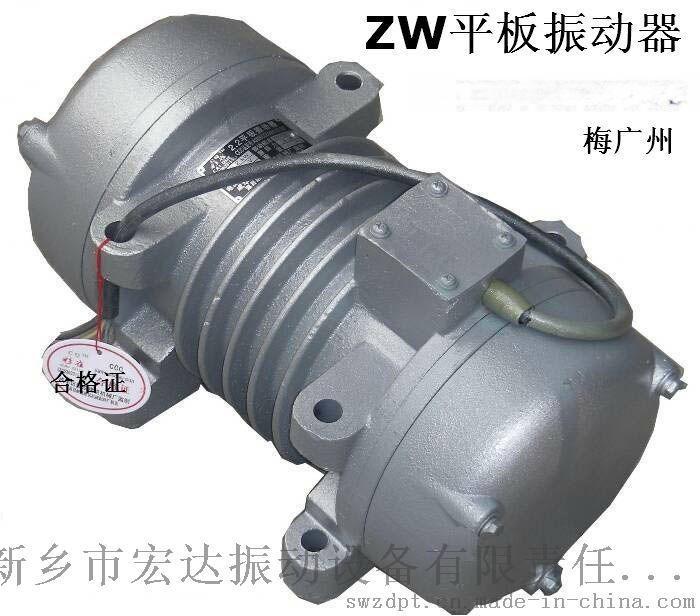 訂購攪拌機振動器 混凝土振動器ZW-3.5