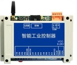 工业远程智能控制器