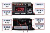 电光脉冲选择器驱动电源调Q开关脉冲选单电源 DU-1K
