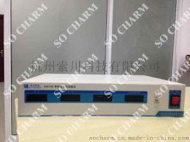 SC8100單相電參數測量儀