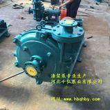 50ZJ渣浆泵、7.5kw渣浆泵泵业、沈阳化工渣浆泵组装