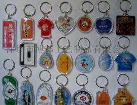 深圳亚克力钥匙扣批发便宜透明塑料钥匙扣价格