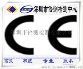 车载吸尘器CE认证公司