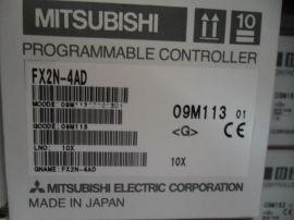 三菱 模拟量模块 FX2N-4AD 安川 三菱 威纶