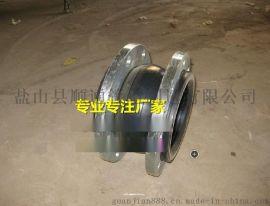 沈阳供应KXT-II化工用不锈钢橡胶软接头