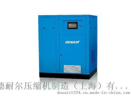 德耐尔厂家直销空压机,螺杆空压机,永磁变频螺杆空压机
