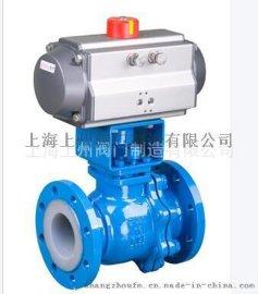 燃气专用球阀、防火防静电球阀、硬密封球阀 上海专业生产厂家