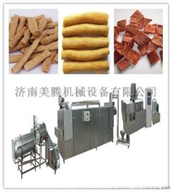 200kg/h组织蛋白膨化设备、拉丝蛋白膨化设备、拉丝蛋白生产线