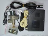 人人节能供应:防空烧红外感应装置、防空烧节能器