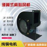 小型風機 鼓風機 送風機蝸殼風機抽風機排風機150W