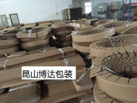 松江纸护角,松江纸平板,松江纸护边-昆山博达包装厂,厂家提供,品质优良