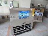 水果 制冰机厂家直销 商用四模冰棒机 雪糕机 创业设备 冰淇淋机