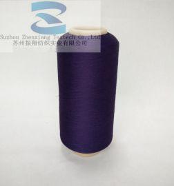 加工染色涤纶,锦纶,尼龙,商标丝,亮丝,各种混纺纱