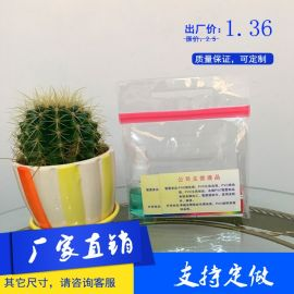 广东厂家EVA化妆袋红酒袋EVA包装袋
