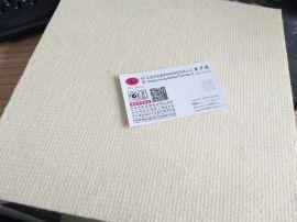 厂家研发直销安全环保健康植物纤维  大豆纤维棉