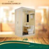 逸巢1214型钢化玻璃淋浴房整体浴室卫浴间移动房一体沐浴房宾馆整体卫生间
