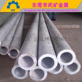 武矿供应316不锈钢无缝管精密焊接管不锈钢毛细管304L装饰管