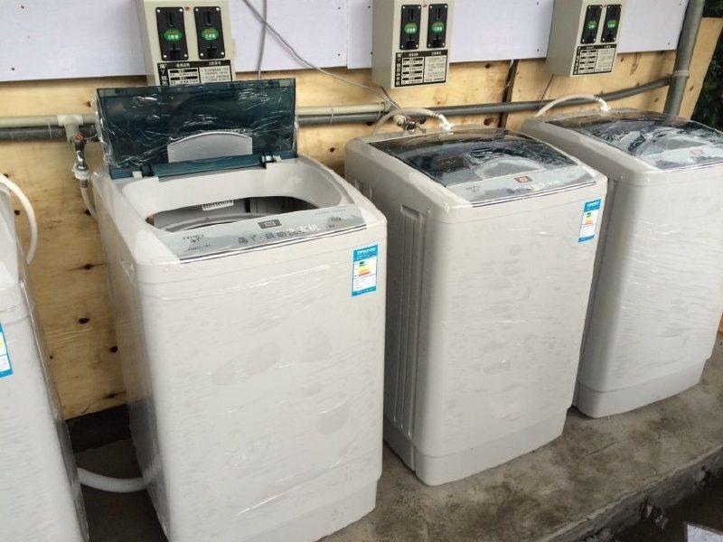 江苏苏州学校工厂专用投币刷卡无线支付波轮洗衣机7kg蓝光杀菌