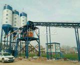 HZS混凝土搅拌站厂家优质供应/搅拌站设备质优价廉/郑州中晨实业有限公司