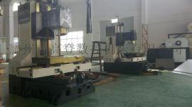 XK7150,线轨立式加工中心,立式铣床光机价格,量大从优
