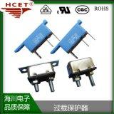 南京海川電子 AR系列 過載保護器 HC12過流保護器