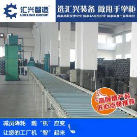 滚筒组装生产线 动力转弯滚筒输送线 自动化包装滚筒生产线