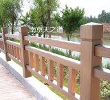 天之道仿木栏杆 河道护栏 园林景观栏杆生产厂家