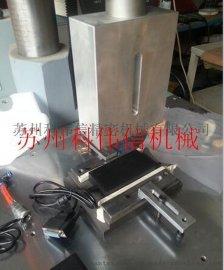 加工中心配件塑料壳焊接机超声波包装机