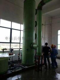 电厂用玻璃钢除尘器 脱硫塔环保