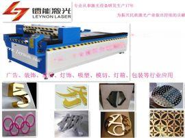 导光板高速激光雕刻机激光打点机激光切割机