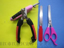 博匠牌寵物用品寵物指甲鉗寵物剪狗貓寵物剪寵物修甲器