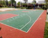聚氨酯塑膠籃球場-籃球場地面建設