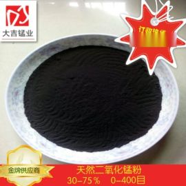 干电池去极化剂用二氧化锰 化工用氧化** 饲料添加剂用**